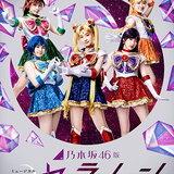 SailorMoonMusical