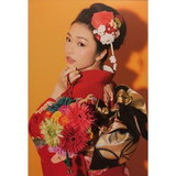 Date Kanako