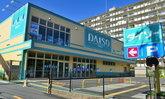 รู้หรือไม่! ร้าน Daiso ที่ญี่ปุ่นนั้นมีอะไรดี?