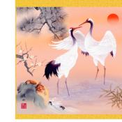 11 สัตว์นำโชคของญี่ปุ่น