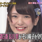 Jumping onto the Last Idol Bandwagon. Japanese singing competition with a twist.