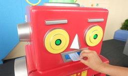 """รู้จักบัตร """"Fastpass"""" ช่วยย่นระยะเวลารอคิวเครื่องเล่นใน Tokyo Disney Resort"""