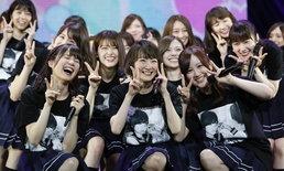 """Rina Ikoma"" กับคอนเสิร์ตจบการศึกษา และประตูสู่อนาคตนอกรั้ว Nogizaka46"