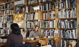 """ดื่มด่ำกาแฟ แช่อยู่กับกองหนังสือใน """"คาเฟ่หนังสือ"""" เก๋ๆ ทั่วกรุงโตเกียว"""
