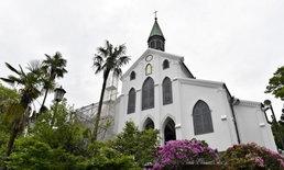 รอลุ้น! โบสถ์ลับสมัยเอโดะมีสิทธิ์ได้ขึ้นทะเบียนมรดกโลกในปีนี้