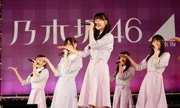 "Nogizaka46 เตรียมระเบิดความสนุก 2 ที่พร้อมกันใน ""6th Year Birthday Live"""