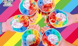 """""""Rainbow Sweets Harajuku"""" ร้านขนมหวานสีรุ้งแห่งแรกของโลกเตรียมเปิดให้บริการแล้ว"""