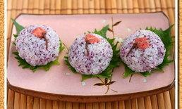 """""""ยูคาริ"""" ผงโรยข้าวสุดฮิตที่มักมีติดครัวแม่บ้านญี่ปุ่นยุคใหม่"""