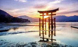 """""""ศาลเจ้าอิสึกุชิมะ"""" ความงามพื้นฐานสู่การเป็นมรดกโลกทางวัฒนธรรม"""