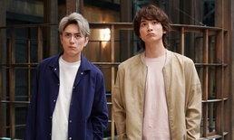 ชิเงอากิ คาโต้ จากวง NEWS รับบทนำ ZERO -The Bravest Money Game เวอร์ชั่นคนแสดง