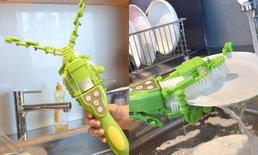 เครื่องล้างจานมือถือ ไอเทมเพื่อมนุษยชาติที่ขี้เกียจล้างจาน