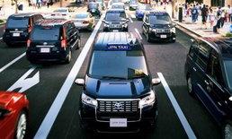 TOYOTA พลิกโฉม เปิดตัวรถแท็กซี่รุ่นใหม่ในรอบ 23 ปี