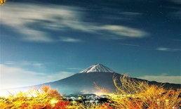 """HOSHINOYA Fuji"" ที่พักสุดฟินท่ามกลางป่าไม้และวิวภูเขาไฟฟูจิที่นี่ที่เดียว!"