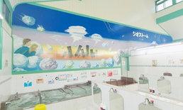 ครั้งแรกของโรงอาบน้ำสาธารณะ กับการจำลองฉากภาพยนตร์ Geostorm สุดอลังการ!