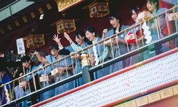 ทำความรู้จัก Setsubun ประเพณีปาถั่วของชาวญี่ปุ่นเพื่อขับไล่สิ่งชั่วร้ายกัน