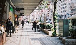 ดั่งย้อนวันสู่วัยเยาว์ กับย่านช้อปปิ้งเก่าแห่งกรุงโตเกียว