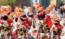 """สวย สง่างาม! เทศกาลหมวกดอกไม้ """"ฮานางาสะ"""""""