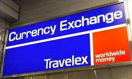 เงินสดไม่พอทำอย่างไรดี! สถานที่ 4 แห่งสำหรับแลกเงินในญี่ปุ่น