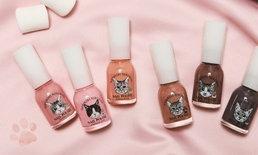 ยาทาเล็บโทนสีอุ้งเท้าแมว ไอเท็มใหม่สำหรับสาวๆ จาก Felissimo neko-bu