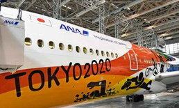 สดใสฉูดฉาด! ANA ทาสีเพนท์ลายเครื่องใหม่ต้อนรับการเป็นเจ้าภาพกีฬาโอลิมปิก