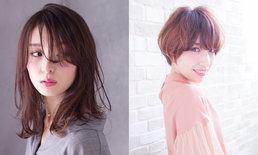 เทรนด์ทรงผมสาวๆ ที่จะมาแรงสุดๆ ในช่วง Spring/Summer นี้ที่ญี่ปุ่น