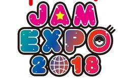 ความสนุกกำลังจะเริ่ม! 10 วงไอดอลสาว กับความสนุกคับคั่งใน @JAM EXPO 2018