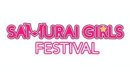 เหล่าซามูไรสาวแห่งเสียงดนตรีขึ้นเวทีสร้างความสนุกใน Samurai Girls Festival
