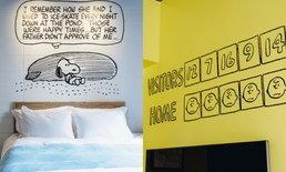 จองรัวๆ เลย โรงแรมสนูปปี้ ขนตัวละครจากเรื่อง Peanuts มาล้นโรงแรม