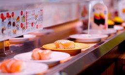"""จุดกำเนิด """"ซูชิจานเวียน"""" วัฒนธรรมอาหารญี่ปุ่นที่โด่งดังไปทั่วโลก!"""