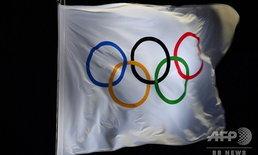 ซัปโปโรขอถอนจากการเสนอตัวเป็นเจ้าภาพโอลิมปิกฤดูหนาวประจำปี 2026