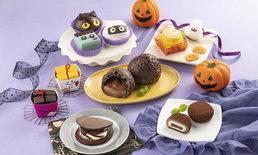 """เซเว่นอีเลฟเว่นญี่ปุ่นจัด """"เทศกาลขนมฮาโลวีน"""" ตั้งแต่วันที่ 2 ตุลาคมเป็นต้นไป"""