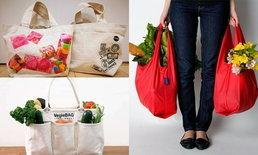 เหตุใดการรณรงค์ใช้ถุงผ้าแทนถุงพลาสติกจึงค่อนข้างประสบความสำเร็จในญี่ปุ่น