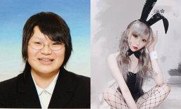 สาวญี่ปุ่น ก่อน-หลังศัลยกรรม 1.6 ล้าน มาไกลยิ่งกว่านั่งรถไฟจากโตเกียวไปฮอกไกโด