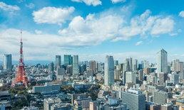 IMF หวั่น GDP ญี่ปุ่นตกฮวบกว่า 25% ภายใน 40 ปี