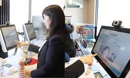 ล้ำสุดๆ ไปเลย เซเว่น อีเลฟเว่นญี่ปุ่น ทดลองเทคโนโลยีชำระเงินด้วยใบหน้า
