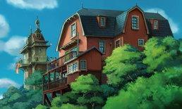 Studio Ghibli เผยแล้ว! 5 โซนหลัก เรียกนักท่องเที่ยว ในสวนสนุกของค่าย