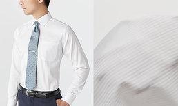 """""""นวัตกรรมเสื้อขาวไม่โปร่งแสง"""" ช่วยปกปิดไม่ให้คนเห็นข้างในเวลาใส่เสื้อขาว"""