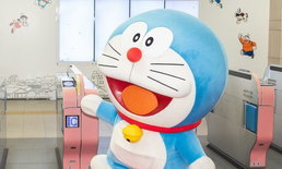 สถานีรถไฟสุดน่ารัก Doraemon Train Station แฟนพันธุ์แท้ต้องไม่พลาด!