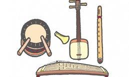 รู้จักกับ 5 เครื่องดนตรีโบราณของญี่ปุ่น