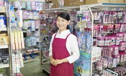 """ไขความลับ """"ร้าน 100 เยน"""" ถูกแค่ไหนต้องถามคนญี่ปุ่น"""
