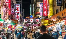 รวมคูปองส่วนลดช้อปปิิ้งสุดว้าวในญี่ปุ่น