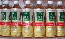 โคคา-โคล่า วางจำหน่ายเครื่องดื่มชาเขียวที่ใช้บรรจุภัณฑ์ขวดพลาสติกรีไซเคิล