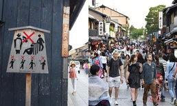 """ย่านกิออน เมืองเกียวโต วางแผนรับมือปัญหา """"มารยาทที่ไม่พึงประสงค์"""" ของนักท่องเที่ยว"""
