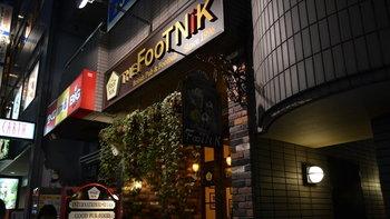 FootNik Ebisu สปอร์ตบาร์แท้ๆ สำหรับคนบ้าบอล