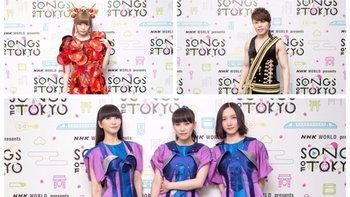 """ประกาศเพลงญี่ปุ่นให้โลกรู้จักด้วยรายการ """"Songs of Tokyo"""" จากช่อง NHK"""