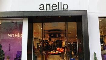 ได้ฤกษ์เปิดตัวแล้ว! Anello Flagship Store สาขาชินไซบาชิ เมืองโอซาก้า