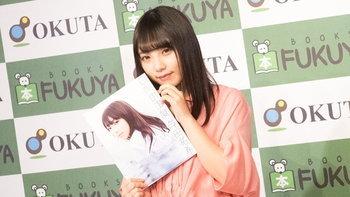 Yuuki Yoda จาก Nogizaka46 กับโฟโต้บุ๊กเล่มแรก ที่แม้แต่แพะยังชอบ!