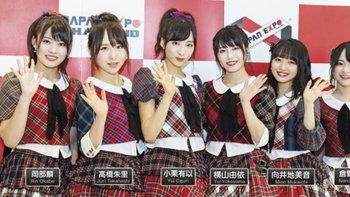 บทสัมภาษณ์เอ็กซ์คลูซีฟ AKB48 ในงาน JAPAN EXPO THAILAND 2018