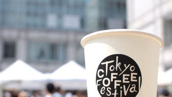 """เมษายนนี้เตรียมพบกับเทศกาลสำหรับคนรักกาแฟ """"Tokyo Coffee Festival 2018"""""""