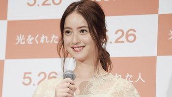 นักแสดงสาวหน้าหวาน Nozomi Sasaki ประกาศตั้งครรภ์ลูกคนแรก